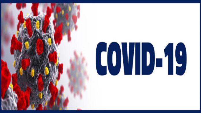 British Scientists Warn COVID-19 Cases will Rise Despite Vaccine